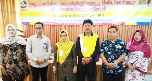 Penyuluhan Bahasa Indonesia bagi Pengguna Media Luar Ruang di Kabupaten Kepulauan Meranti./IST
