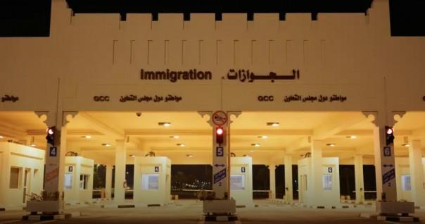 Perbatasan Abu Samra ke Arab Saudi, di Qatar [Foto screenshoot/ Al Jazeera]
